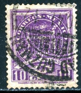 MEXICO #733 - USED - 1937 - MEXICO0044NS3
