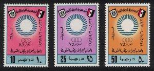 Libya Seventh Mediterranean Games Algiers 3v SG#660-662