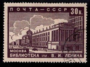 Russia Scott 708 Used stamp