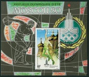 Djibouti C129a sheet,CTO.Michel Bl.18. Olympics Moscow-1980.Basketball.