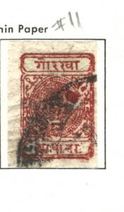 NEPAL 1899-1917 Native Thin Paper #11 USED