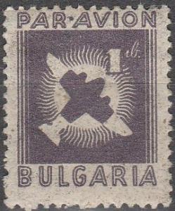 Bulgaria #C41 F-VF Unused (SU2830)