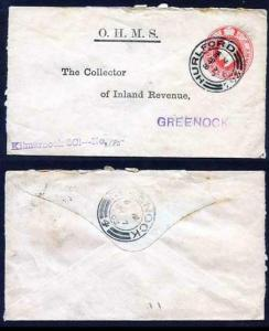 EO54 KEVII 1d Carmine Used Envelope With OHMS and The Collector