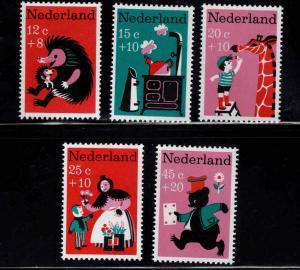 Netherlands Scott B429- B433 MNH** semi-postal set