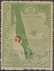 Algeria stamp Algerian revolution perf. faults MNH 1962 Mi 393 WS157378