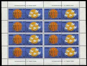 HERRICKSTAMP GREECE Sc.# 1810-11 Europa 1995 Stamp Sheet of 8 Pairs (Folded)