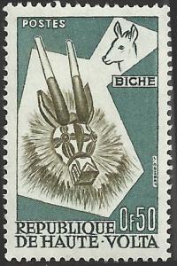 BURKINA - 73 -  Unused - SCV-0.25