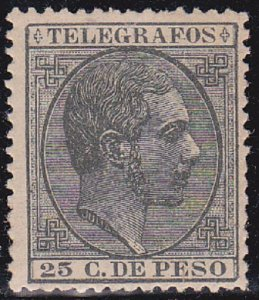 Philippines Spanish D. Telegraph Stamp - 25c King Alfonso XII 1888 Unused OG.