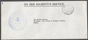 SOLOMON IS 1968 Local OHMS cover ex Honiara - Marine Dept..................54404