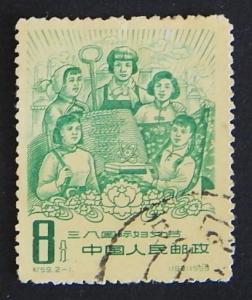 China, 1959, №(6)-21(5-6IR)
