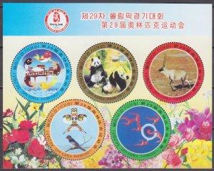 2007 North Korea  5250-54/B677 2008 Olympic Games in Beijing
