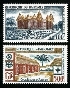 Dahomey Stamps # C14-5 VF OG NH