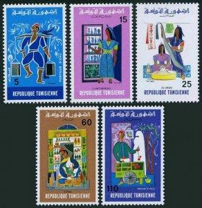 Tunisia 640-640 blocks/4,MNH.Mi 846-850. Life in Tunisia,1975.Vendors,Potter,
