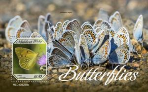 MALDIVES - 2019 - Butterflies  - Perf Souv Sheet - MNH