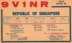 8740 Amateur Radio QSL Card  REPUBLIC OF SINGAPORE