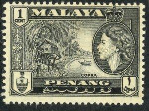 MALAYA PENANG 1957 QE2 1c COPRA Pictorial Sc 45 MNH
