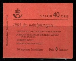 Sweden Scott 692a Mint NH (Catalog Value $19.00)