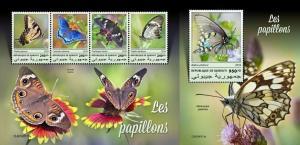 Z08 Imperf Djb18516ab Djibouti 2018 Lions Mnh ** Postfrisch Set Briefmarken