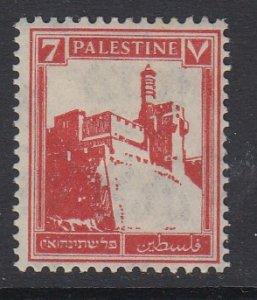 Palestine Sc 69, MHR