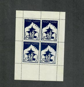 Nepal Sc#125 M, Sheet Of 4 Stamps NH Hinged In Selvage, Cv. $110