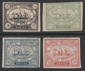 EGYPT SUEZ CANAL 1860s local - 4 old forgeries of this classic issue........D410
