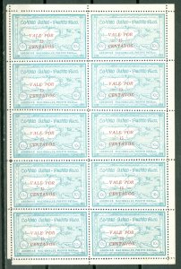 PORTO RICO 1938  SEMI-OFFICIALS SANABRIA #S3...SHEET of 10...MNH