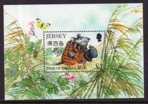 Jersey 746 Year of the Rat Souvenir Sheet MNH VF