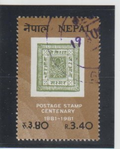 Nepal  Scott#  394  Used  (1981 Nepalese Stamps)