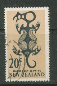 New Zealand  SG 857 VFU