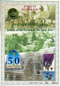ISRAEL 2001 50th ANNIVERSARY ALIYA OF JEWS FROM IRAQ ENGLISH S/LEAF MINT 405a