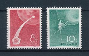 [96981] China 1960 Space Travel Weltraum  MNH