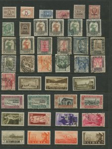 STAMP STATION PERTH Libya Selection of 40 Stamps Unchecked Mint /Used -Lot 16