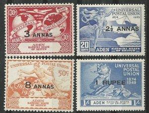 Aden-Kathiri # 16-19  U.P.U. Anniversary  1949  (4) VF Unused VLH