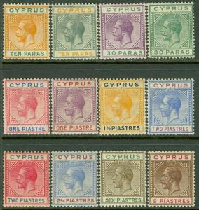 EDW1949SELL : CYPRUS 1921-23 Scott #72-84 missing #82 All VF, Mint OG. Cat $223.