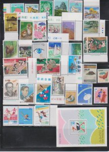 JAPAN MOST OF YEAR 1994 STAMPS MNH(51)  LOT#505,505a