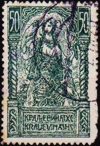 Yugoslavia. 1919 50v S.G.122 Fine Used