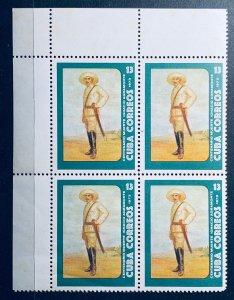 CUBA 1973 SC# 1798 Portrait by A Espinosa Gutter Sniper Block x 4 MNH