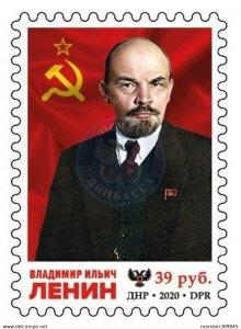 DONETSK - 2020 - Stalin,  150th Birth Anniv - Imperf Stamp - Mint Never Hinged