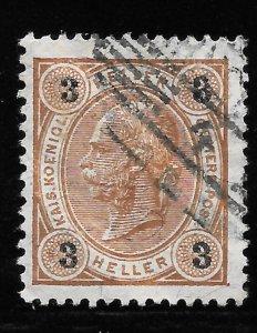 Austria Used [3711]