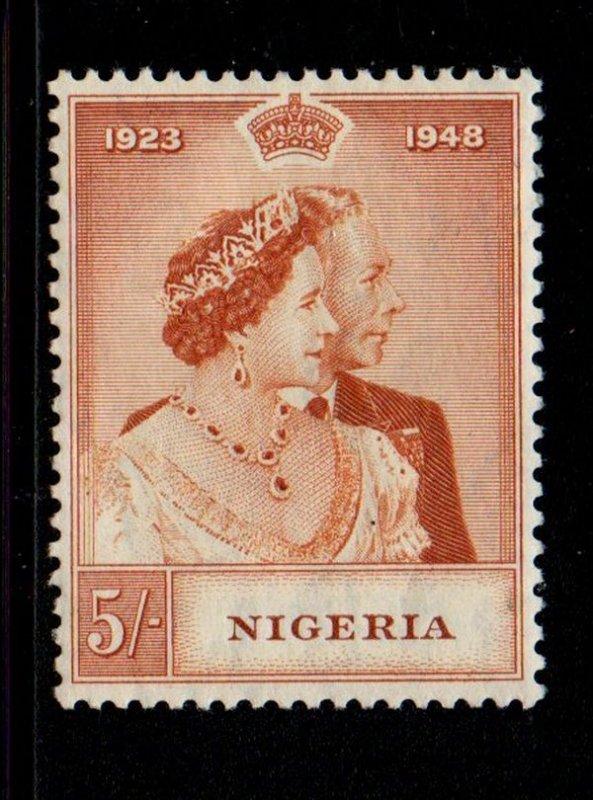 Nigeria Sc 74 1948 5/ Silver Wedding Anniv G VI & Queen Elizabeth stamp mint