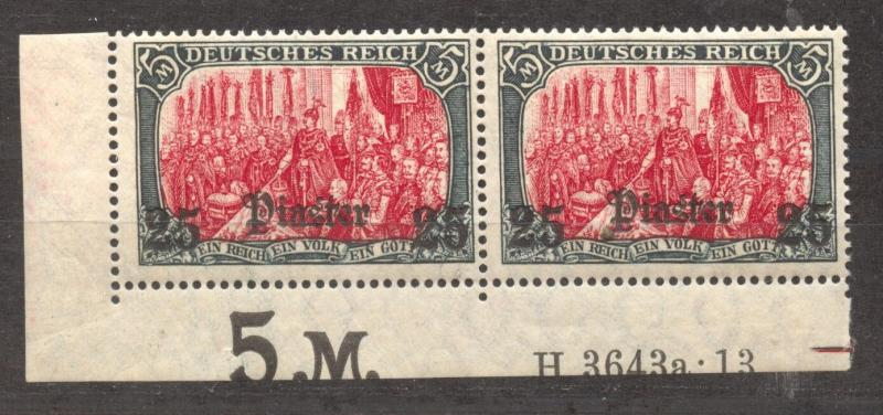 Offices in Turkey, 1905 Michel # 47 b with HAN H 3643a.13,  corner pair MNH