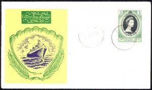 Trinidad & Tobago Sc# 84 FDC 1953 6.2 QEII Coronation