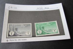 Eritrea Italian Colony 1932 Sc C9-C10 MH