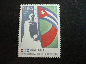 Stamps - Cuba - Scott# 3307 - MNH Single stamp
