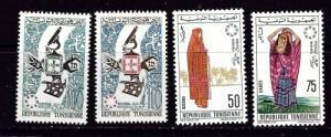 Tunisia 470-73 Hinged 1967 partial set