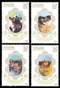 Brunei 1996 Scott #496-499 Mint Never Hinged