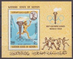 1967 Kathiri States of Seiyun 163/B13 1968 Olympic Games in Mexiko 12,00 €