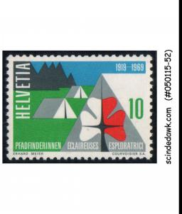 SWITZERLAND - 1969 GIRL GUIDE / SCOUTS - 1V MNH