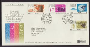 Hong Kong 419-422 Observatory Typed FDC