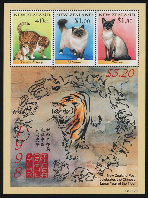 New Zealand 1489a MNH Domestic Cats, Year of the Tiger